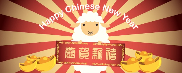 Chinese New Year banner 2015